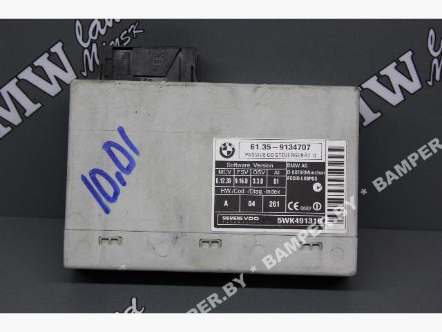 Блок управления центральным замком   61359134707, 5WK49131B